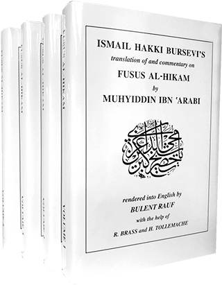 Book Cover: Ibn Arabi: Fusus al-hikam