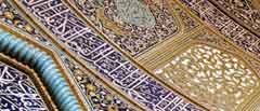 Caligraphic tiles