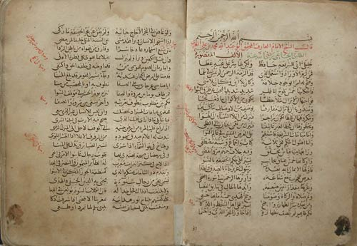 Ibn Arabi: Diwan manuscript University 1438