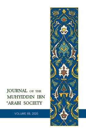 Cover image, Journal Volume 67