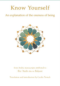 Book Cover: Ibn Arabi: The Four Pillars of Spiritual Transformation