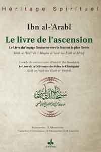 Cover of Livre de l'ascension