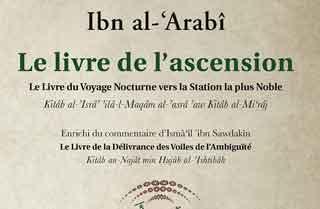 Ibn al-'Arabî – Kıtâb al-'Isrâ