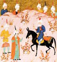 Persian miniature of Ibn 'Arabi