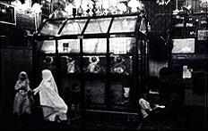 Ibn 'Arabi's Tomb