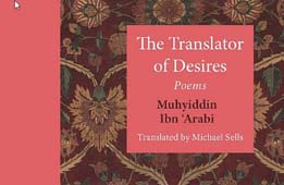 Translator of Desires – Michael Sells