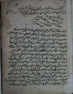 First page of the manuscript Veliyuddin 51