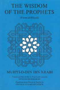 Book Cover: Ibn Arabi: The Universal Tree and the Four Birds